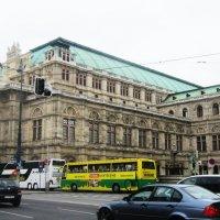 Вена. Здание Венской оперы :: татьяна