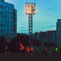 Вечерний футбол :: Anastasia Silver