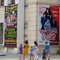 Жизнь-театр: выбор между танго и стриптизом... :: Алекс Аро Аро