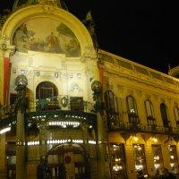 Прага. Вечерний взгляд :: Надежда