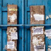 окно в мир :: Grigory Spivak