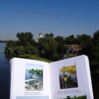 """Поэма о пейзаже """"Монастырский остров"""" :: Алекс Аро Аро"""