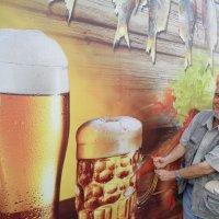Лучше пузо от пива, чем горб от работы! :: Алекс Аро Аро
