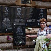Младшая дочь Маринеско Татьяна. :: Татьяна Полянская