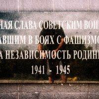 Мемориал :: Veaceslav Godorozea