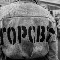 Ночной Дозор в Москве :: Sergey Polovnikov