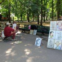в  парке,  художник :: люба елесина