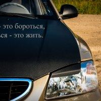 жизнь :: Виктор Тихонов