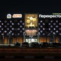 Обнинск :: Екатерина Тульских