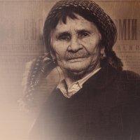 Моя бабулечка... :: Евгения Красова