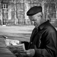 чтение прессы :: Слава Китовской18-55