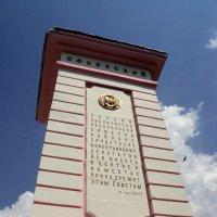 Памятник в честь первой Конституции РСФСР :: Дмитрий Тарарин