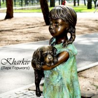 Девочка с собачкой :: Кристина Иваненко
