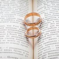 Сердца и кольца :: Слава Маликин