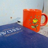 чтение и чай вот что нам нужно :: Света Кондрашова