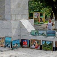 Сентябрь,в парке. :: Владимир