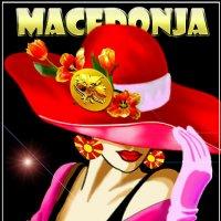 Macedonja :: Vlad - Mir