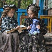 Сестры... :: Ольга Щербакова