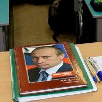 Офис-книга :: Валерий Чепкасов