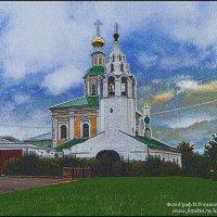 ЛУЖАЙКА :: Валерий Викторович РОГАНОВ-АРЫССКИЙ