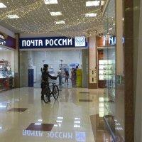Мегацентр на Кубани. Почтальон проводит на почту :: Татьяна Смоляниченко