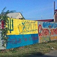 Юг Украины, Одесская область :: Галина Pavel