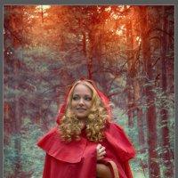 Красная шапочка :: Мария Бизунова