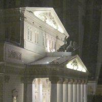 Большой театр :: Маера Урусова