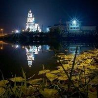 Осенний вечер :: Алексей Белик