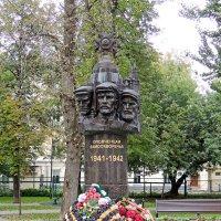 Памятник ополченцам Замоскворечья :: Александр Качалин