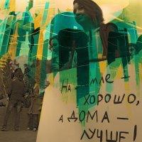 karmacoma :: Алексей Карташев
