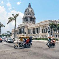 El Capitolio, Havana :: Arman S