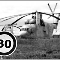 Ограничение по скорости :: Александр Горбунов