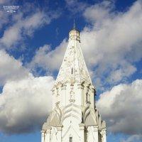 Коломенское, церковь Вознесения :: Фотохудожник Наталья Смирнова