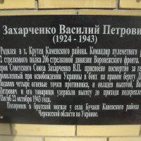Каменка Воронежская область :: Ольга Кривых