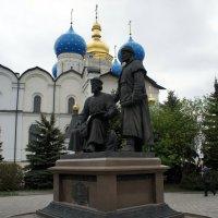 Памятник русскому и татарскому зодчим, вместе создававшим архитектурный ансамбль казанского кремля :: Елена Смолова