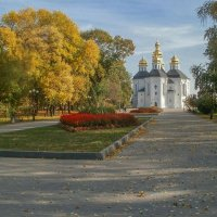 Осенний вид на Екатерининскую церковь :: Сергей Тарабара