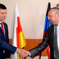 Открытие представительства Южной Осетии в ДНР :: Мария Коледа