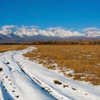 Осенняя дорога в горы :: Анатолий Иргл