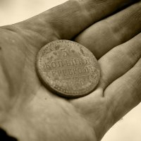 Найденная монета... :: Дмитрий Петренко