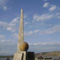 "Монумент ""ЦЕНТР АЗИИ"" 2013 :: Марина Домосилецкая"