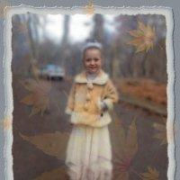 Девочка-осень, волшебница прямо! :: Людмила Богданова (Скачко)