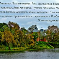 Церковь в Силламяе :: Marina Pavlova