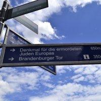 Berliner :: Денис Середа