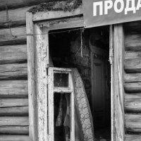 Продается... :: Елена Миронова