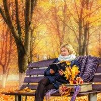 Осенью в парке :: Tatsiana Latushko