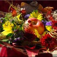 Осенний букет для милых дам! :: СветЛана D