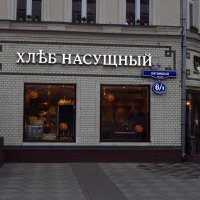 А как без него?! :: Андрей Лукьянов