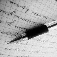 Школа - это труд :: Ангелина Соловьева