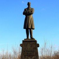 Памятник Бунину И.А. :: Борис Митрохин